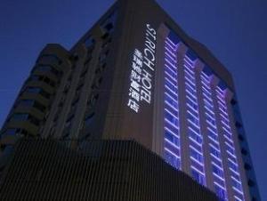 Hangzhou Xiangbao Lake Hotel