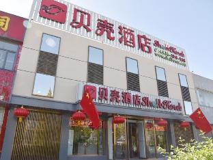 Фото отеля GreenTree Inn Shuozhou Shuocheng District West Zhenhua Street Renmin S