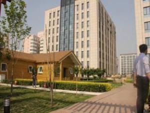 Yongli International Service Apartment