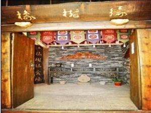 Lijiang Oak Garden Inn