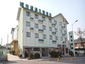Suzhou City Express Hotel