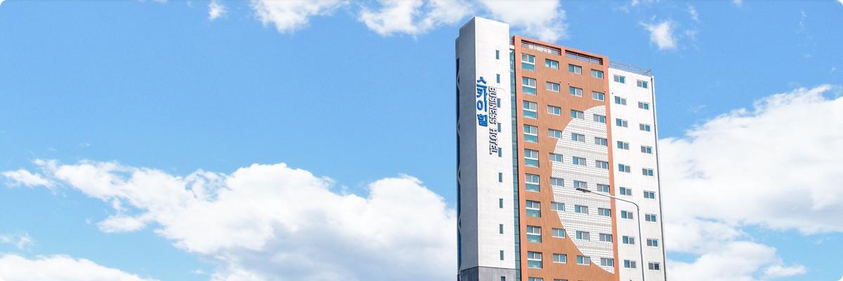 Sky Hill Hotel