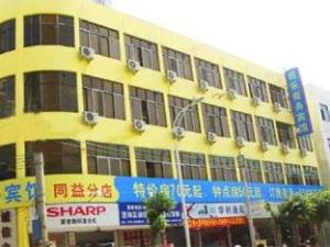 Shantou Jun Yue Business Hotel Tongyi Road Branch