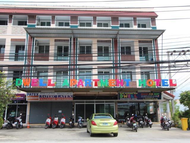 โรงแรมดีเวล อพาร์ตเมนต์ – D Well Apartment Hotel