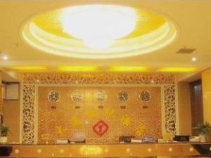 Chengdu Shuangliu Datong Shiji Hotel
