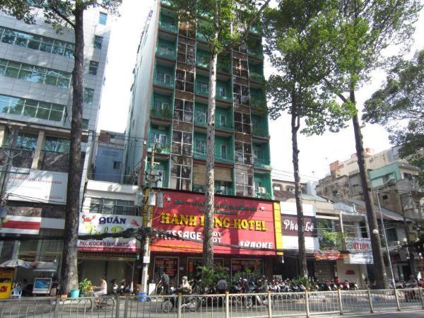 Hanh Long 1 Hotel Ho Chi Minh City