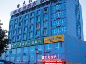 Nanning Huimei Hotel