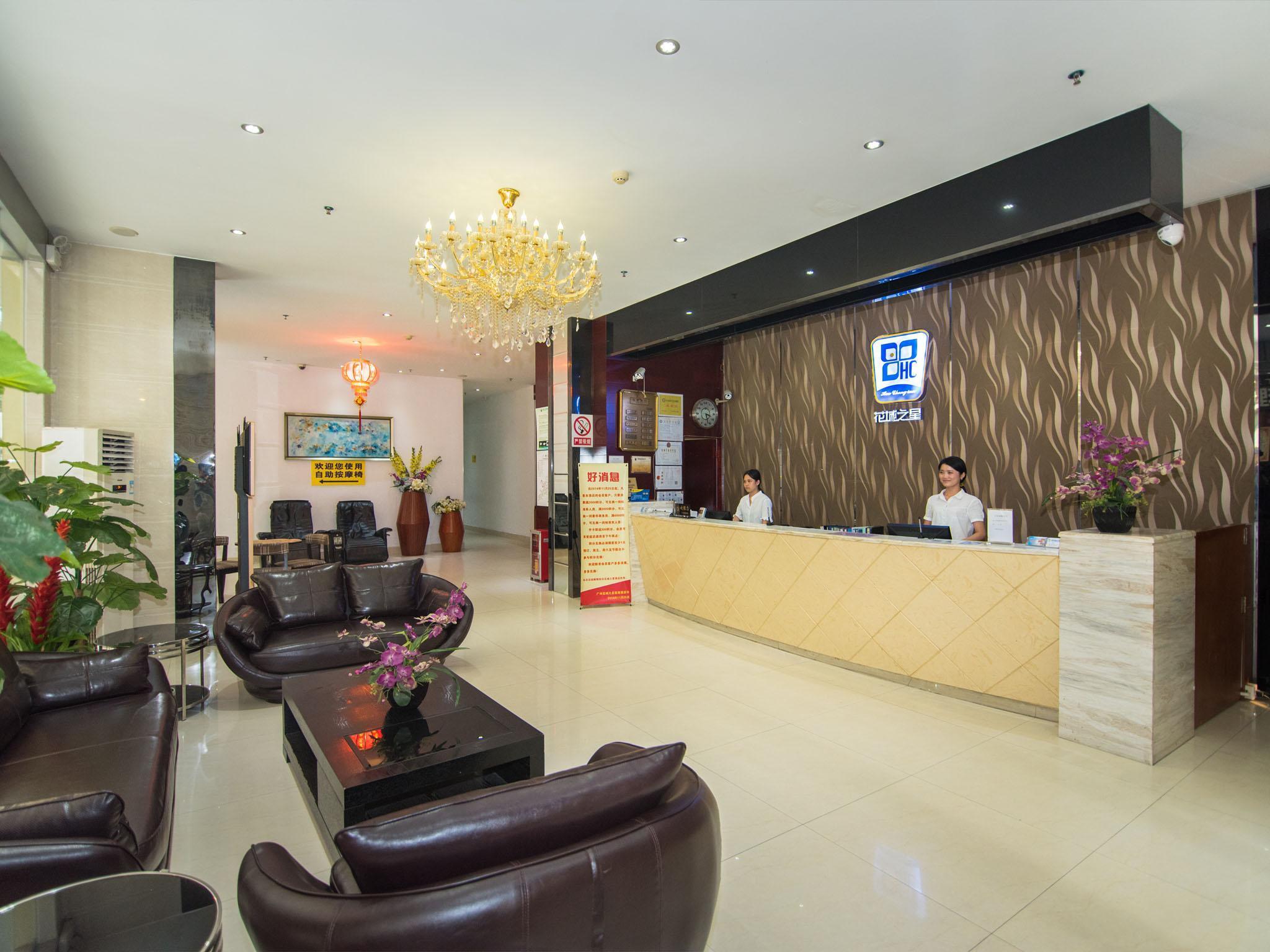 HC Inn