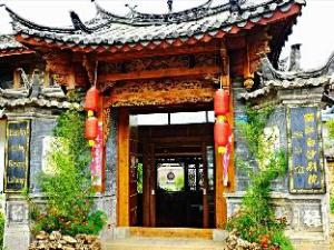 Lijiang Baisha Holiday Resort