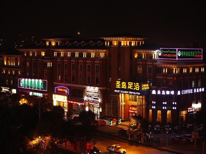 GYA Hotel Shanghai Songjiang Wanda Plaza