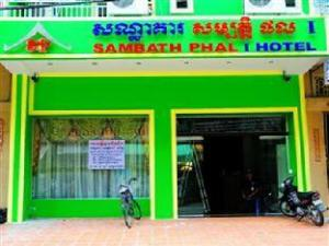 Sambath Phal 1 Hotel
