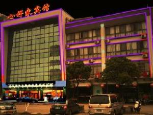 Kunshan Xinhaojia Hotel