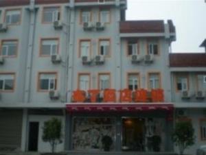 Hangzhou Pod Inn Wensan
