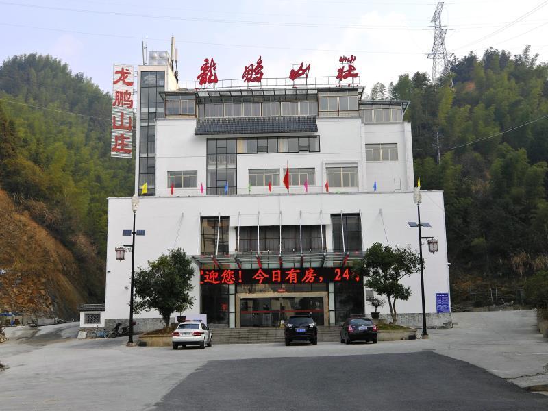 Huangshan Longpeng Hotel