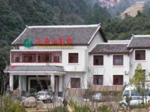 Sanqingshan Jinyilai Inn