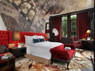 Hotel Indigo Tianjin Haihe