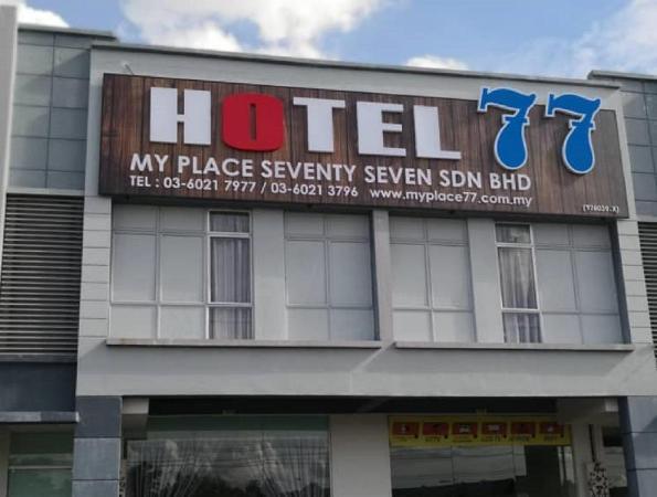 Hotel 77 Rawang Kuala Lumpur