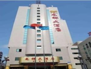 Fuzhou Longxiang Hotel
