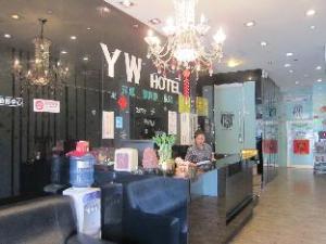 Yuan Wei Hotel