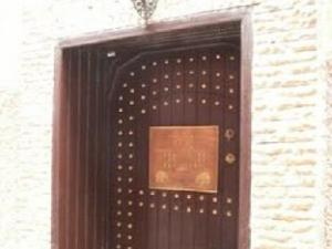 Riad Des Ours