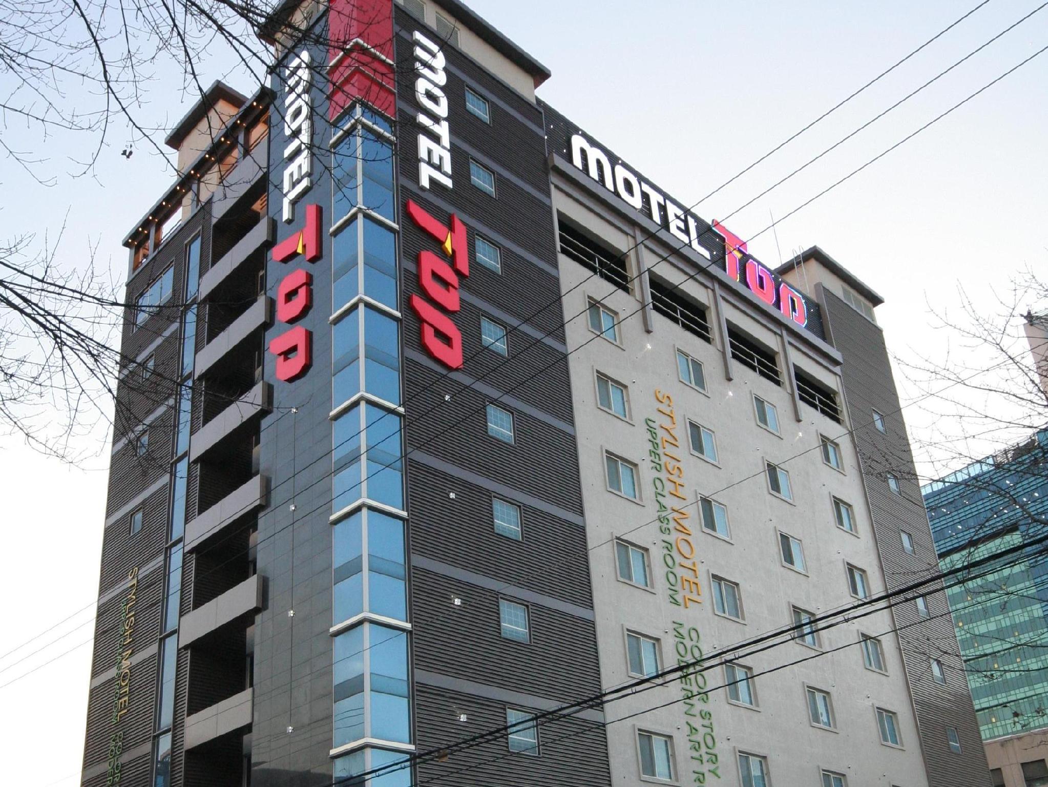 Top Motel Daegu