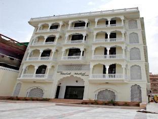 Hotel Malak Mahal Palace