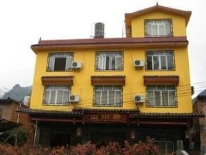 Yangshuo Landscape Inn