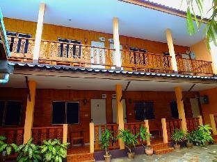 Tamarind Guesthouse Kanchanaburi แทมารีนด์ เกสท์เฮาส์ กาญจนบุรี