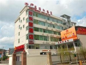 Quanzhou Dehua Haolaideng Hotel