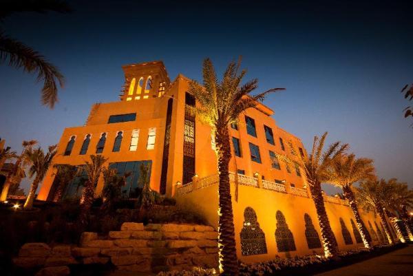 Al Mashreq Boutique Hotel SLH Riyadh