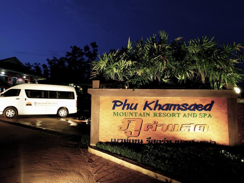 Phukhamsaed Mountain Resort & Spa