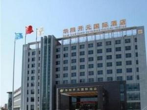 Huayang New Century International Hotel