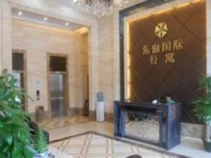She & He Apartment - Foshan Donghai के बारे में (She & He Apartment - Foshan Donghai)