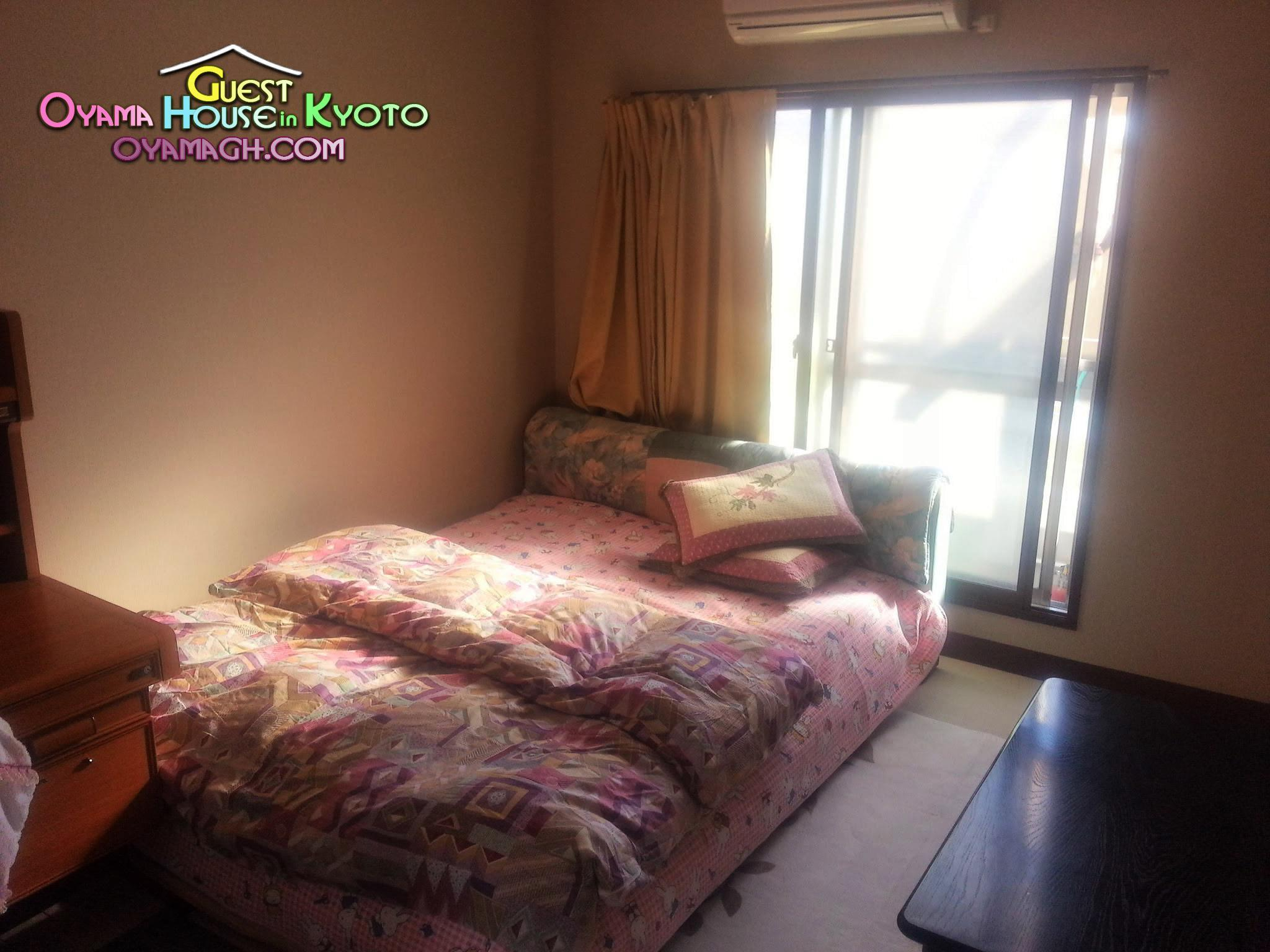 King Bed - 206