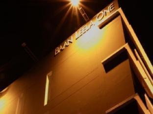 Baan Leela One บ้านลีลาวัลย์