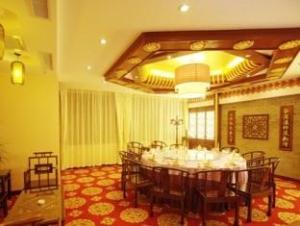 Zibo Puquan Hotel