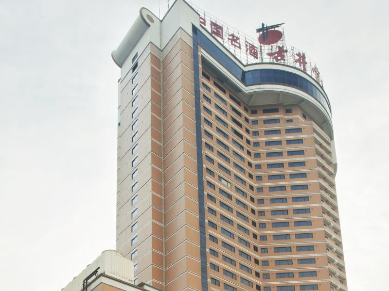 Holiday Inn Hefei