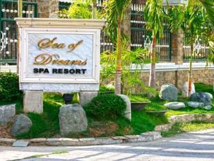 picture 5 of Sea of Dreams Resort - Spa