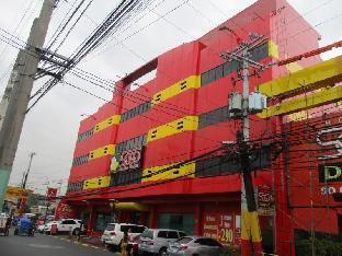 picture 1 of Hotel Sogo Edsa Harrison