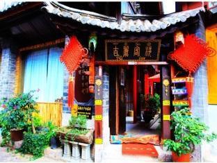 Lijiang Jili Inn