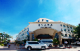 Вьентьян - San Jiang Grand Hotel