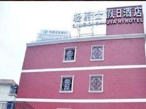 Ningbo Qingqishi Holiday Hotel