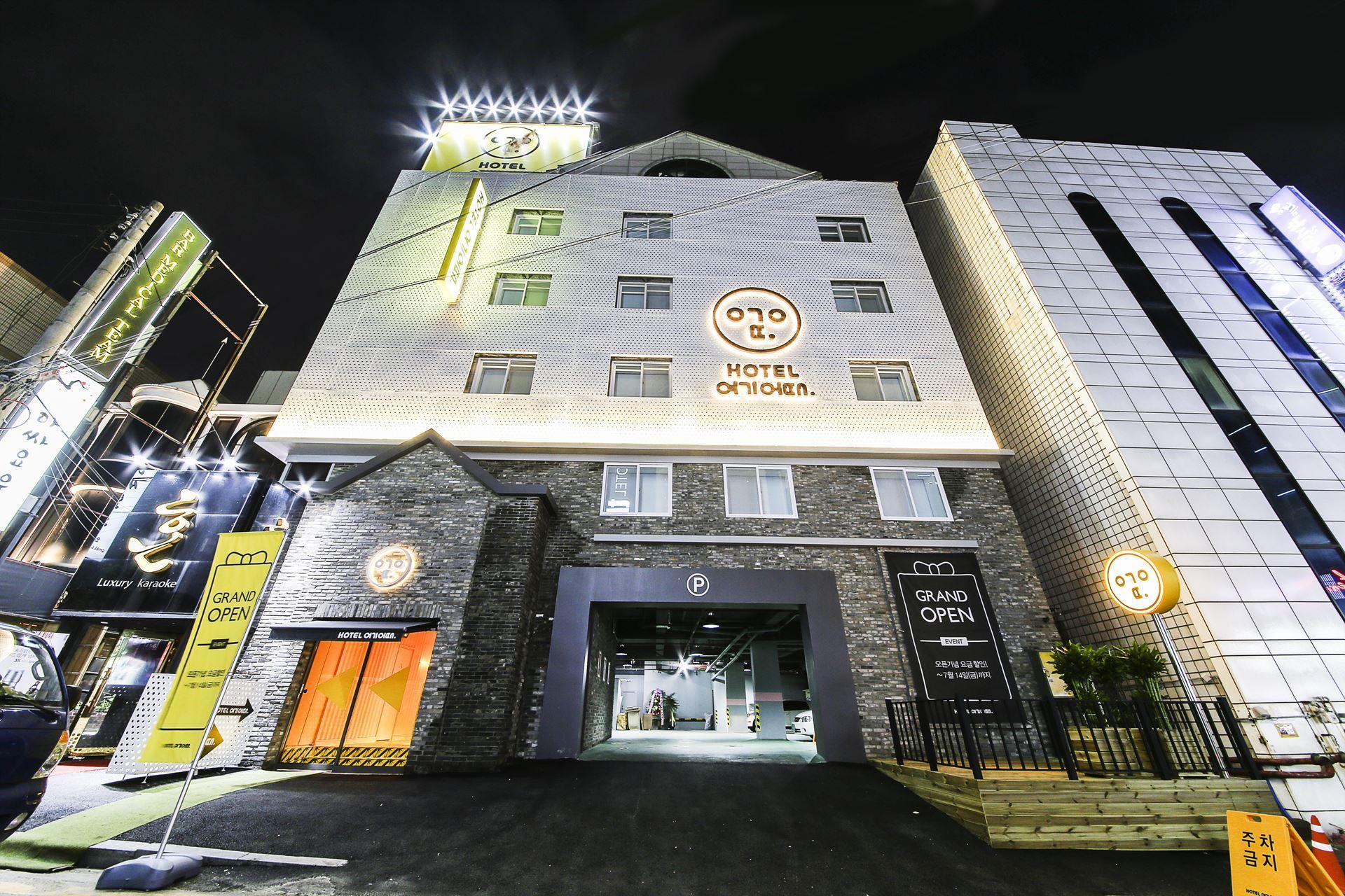 Hotel Yeogiuhtte Ingye