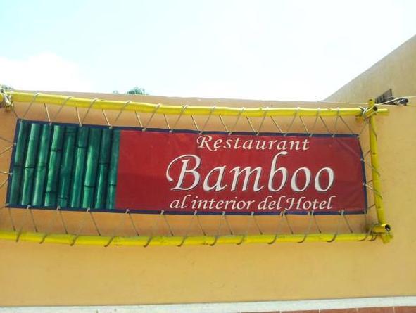 Hotel Uke Inn Teran