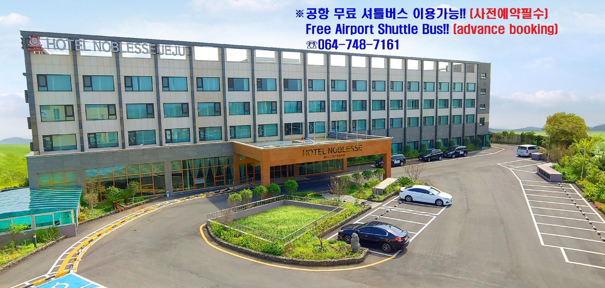 Hotel Noblesse Jeju