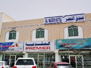 โรงแรมอัล นาสร์ (Al Nasr Hotel)