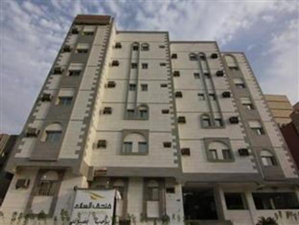 Al Salam Hotel Makkah Mecca