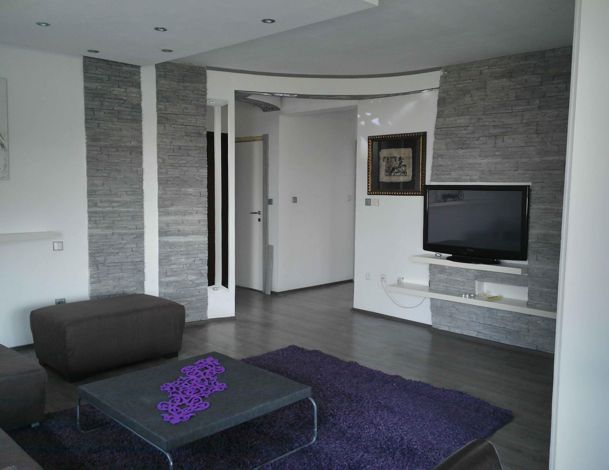 Park Maksimir Apartment