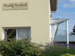 Aonikenk Bed And Breakfast