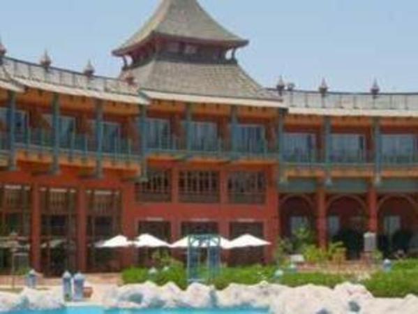 Dreams Beach Resort Marsa Alam El Quseir